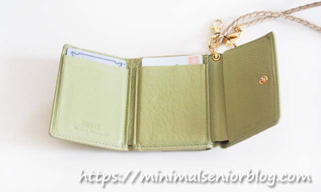 財布の画像