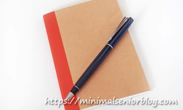 ミニノートとボールペンの画像。